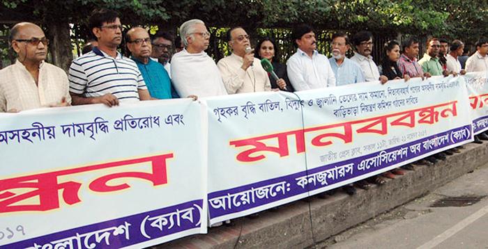 'সরকারকে জনবিচ্ছিন্ন করতে ঢাকায় গৃহকর বৃদ্ধি'