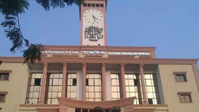 গোপন টোকেনে রাজউকের প্রাতিষ্ঠানিক প্লট বরাদ্দ